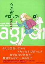 Un drôle de père 4 Manga