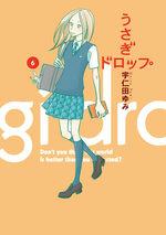 Un drôle de père 6 Manga