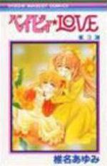 Baby Love 3 Manga