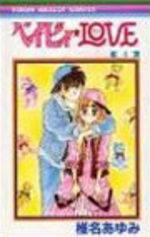 Baby Love 4 Manga
