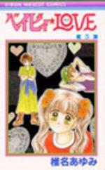 Baby Love 5 Manga