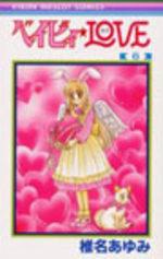 Baby Love 6 Manga
