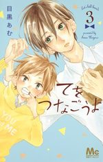 Te wo Tsunagou yo 3 Manga