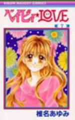 Baby Love 7 Manga