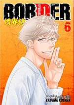 Border 6 Manga
