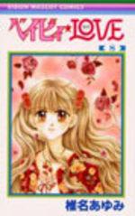 Baby Love 8 Manga