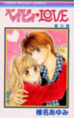 Baby Love 9 Manga