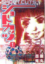 Short Cuts 1 Manga