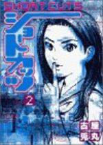 Short Cuts 2 Manga