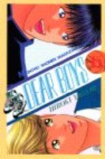 Dear Boys 15 Manga