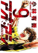 Ao ashi 9