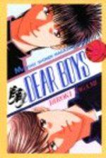Dear Boys 19 Manga