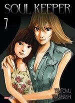 Soul Keeper 7 Manga