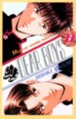 Dear Boys 22 Manga