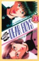 Dear Boys 23 Manga