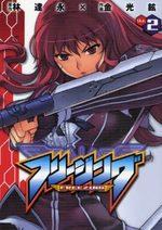 Freezing 2 Manga