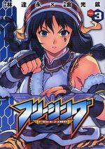 Freezing 3 Manga