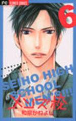 Seiho Men's School !! 6