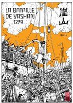 La bataille de Yashan 1 Manhua