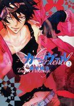 Karneval 2 Manga