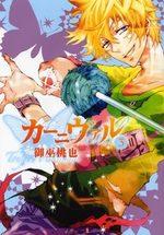 Karneval 3 Manga