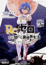 Re:Zero - Re:Life in a different world from zero - Troisième arc : Truth of Zero 3 Manga
