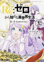 Re:Zero - Re:Life in a different world from zero - Troisième arc : Truth of Zero 4 Manga