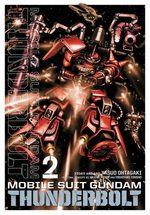 Mobile Suit Gundam - Thunderbolt 2