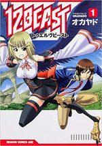 12 Beast 1 Manga