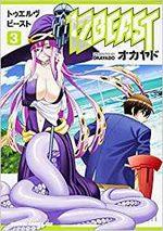 12 Beast 3 Manga