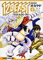 12 Beast 4 Manga