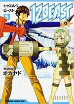 12 Beast 5 Manga