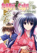 Omamori Himari 11 Manga