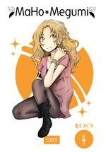 Maho-Megumi # 4