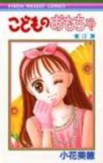 Kodomo no Omocha 3 Manga