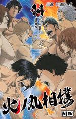 Hinomaru sumô 14 Manga