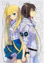 Wandering Wonder World 4 Manga