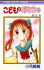 Kodomo no Omocha 5 Manga