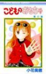 Kodomo no Omocha 6 Manga