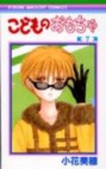 Kodomo no Omocha 7 Manga
