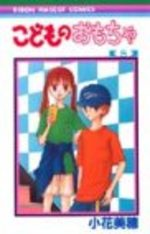Kodomo no Omocha 8 Manga