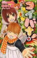 Koibana ! L'Amour Malgré Tout 4 Manga