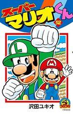Super Mario 52 Manga