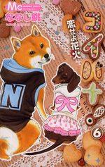 Koibana ! L'Amour Malgré Tout 6 Manga