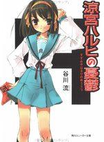 La Mélancolie de Haruhi Suzumiya 1 Roman