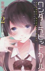 Wonder Rabbit Girl 2 Manga