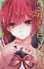 Wonder Rabbit Girl 4 Manga