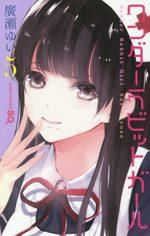 Wonder Rabbit Girl 5 Manga