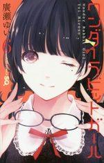 Wonder Rabbit Girl 6 Manga