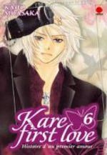 Kare First Love 6